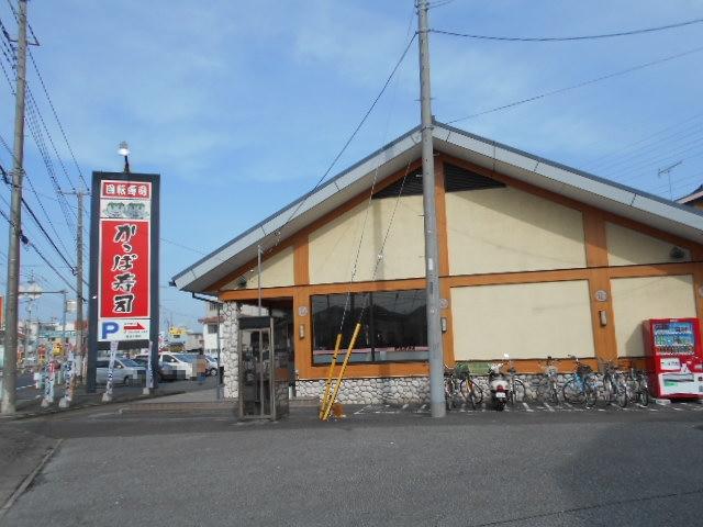 株式会社薬正堂 すこやか薬局 大里店 【沖縄県南城 …