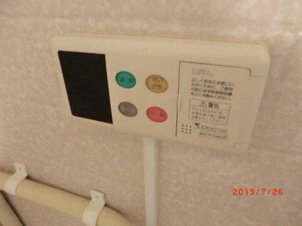 日香苑 304号室の設備