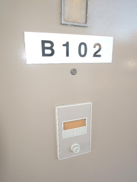 サンハイツB 102号室のその他
