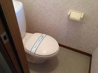ア・ネスタ 101号室のトイレ