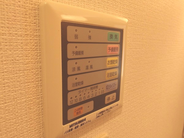 プレジール立川 205号室の設備