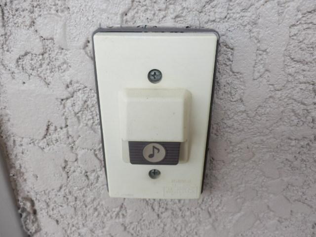 セントラルハイツ 404号室のその他