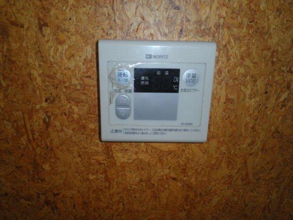 A-1Square 35号室の設備