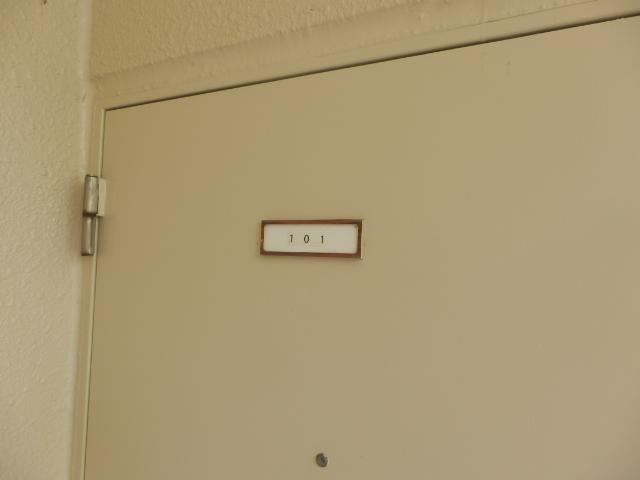 プラトー藤 101号室のセキュリティ