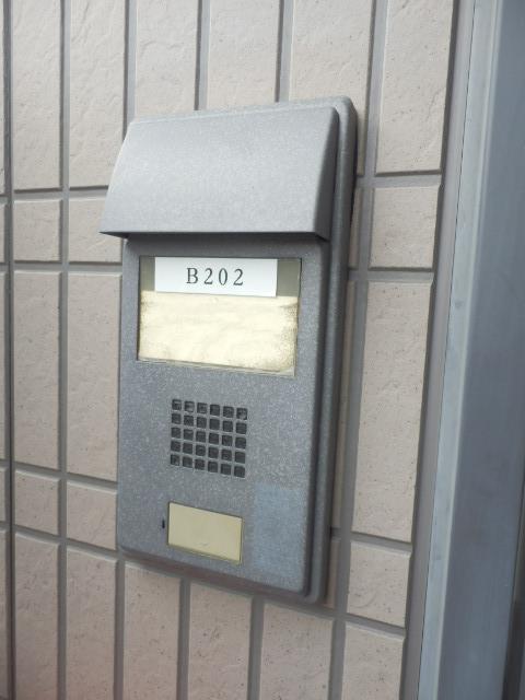 T.クレストA・Bハウス B202号室のセキュリティ