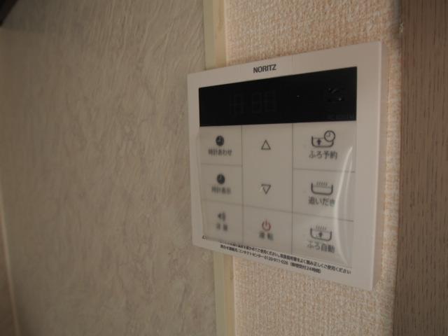 グリーンハウスⅢ 205号室の設備