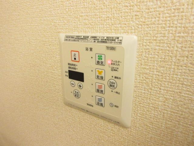ディアコート鹿放ヶ丘 306号室の設備