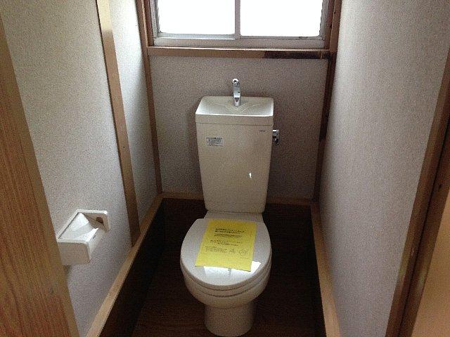 第2里美荘 202号室のトイレ