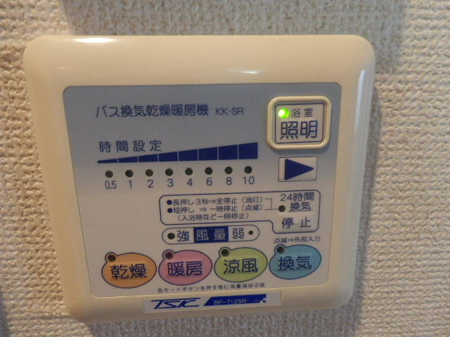 ジュエル上野毛 304号室の設備