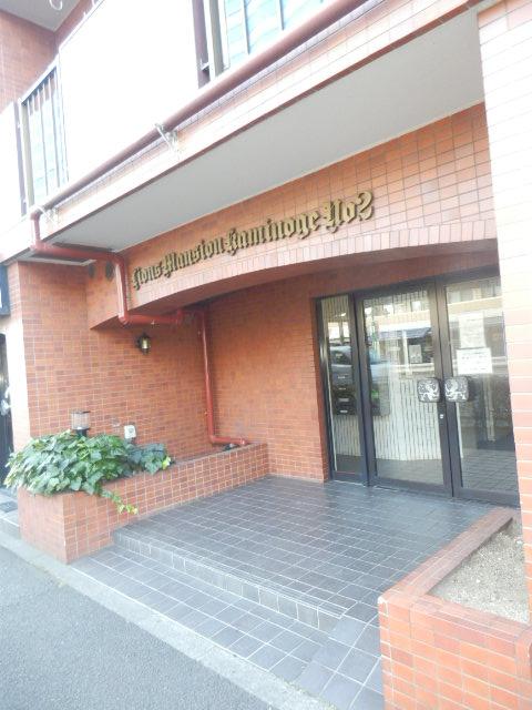 ライオンズマンション上野毛第2 602号室のエントランス