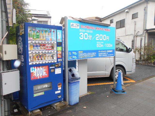 杉田ハイツ 202号室の駐車場