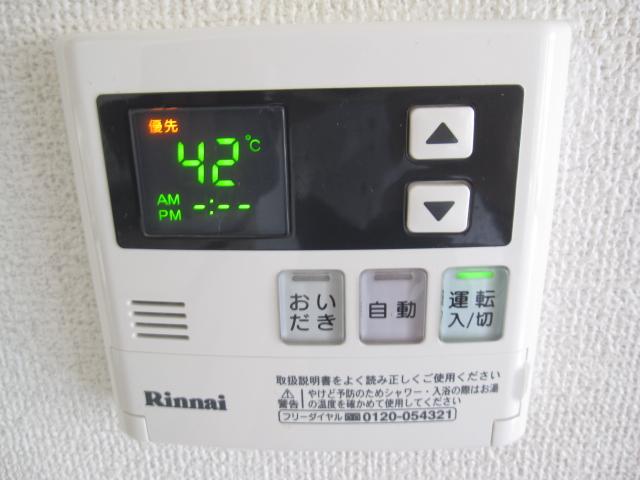 ドエリングA 102号室の設備