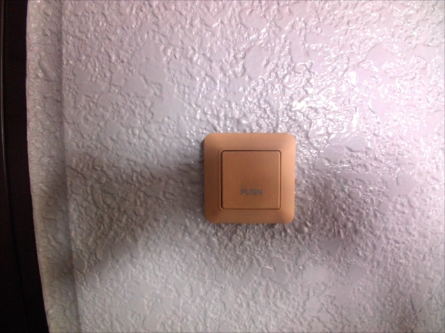 寺山マンション 303号室のセキュリティ