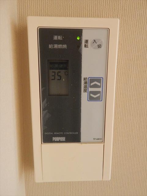 ロイヤルコーポ幸 A 103号室のその他