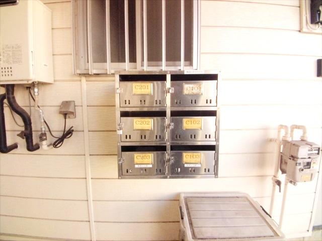 柿沼シティハイツC 207号室のその他