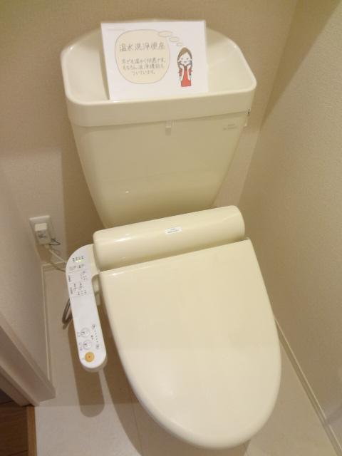 ステラ 303号室のトイレ