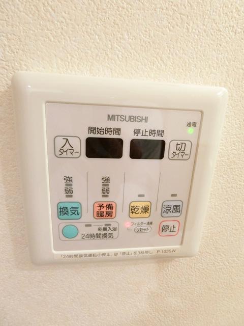 グランメール博多東 301号室の設備