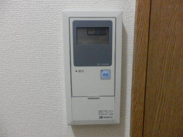 ルネッサンス向ヶ丘 201号室の設備