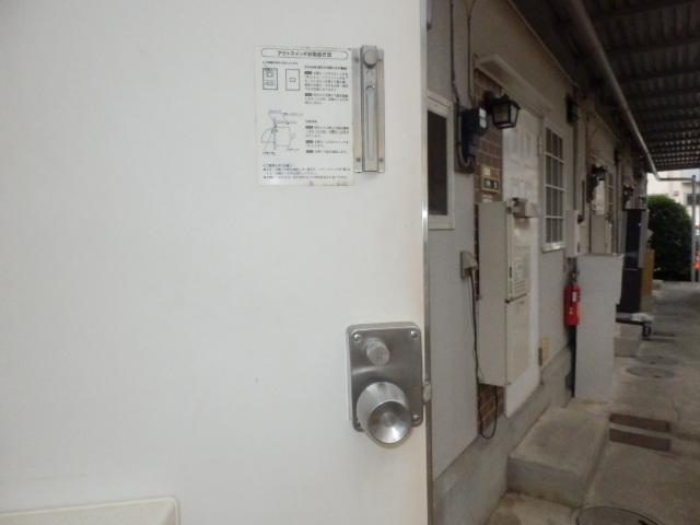 グランドハイツⅠ 105号室のセキュリティ
