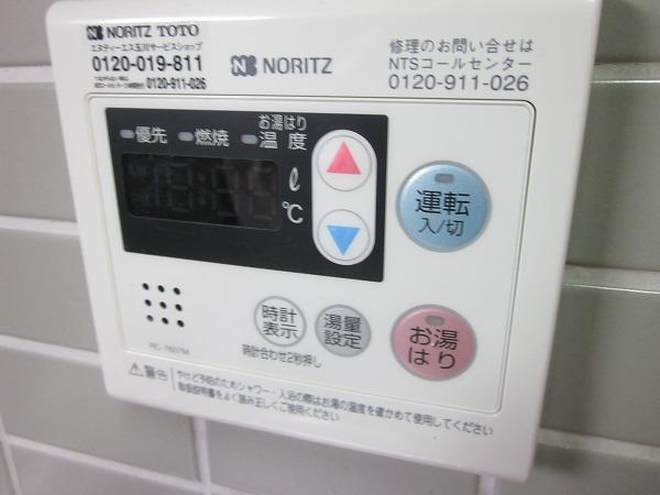 トーレタケダ 205号室のその他