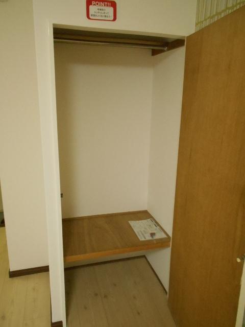 Felice浦和(フェリーチェ) 113号室の収納