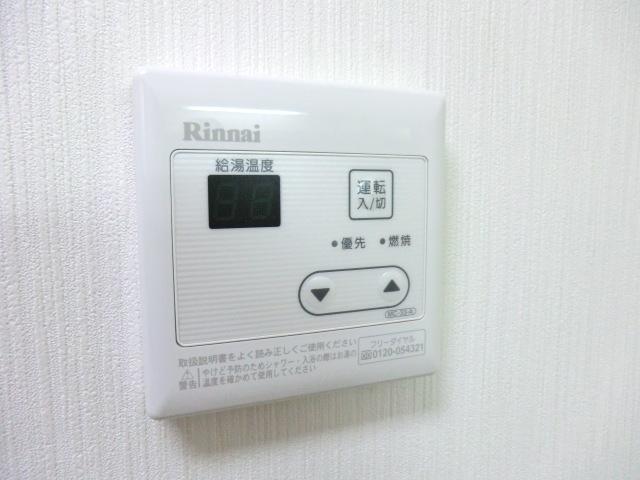 ハイムタカノ 105号室の設備