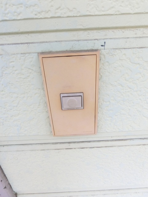 ウイング筥松 A105号室のセキュリティ