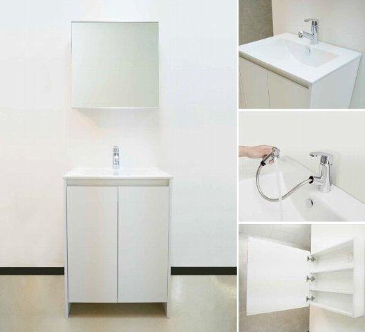 フェリス名島 202号室の洗面所