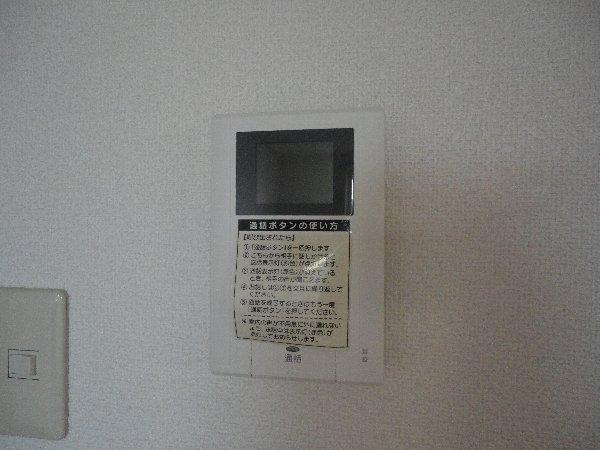 プラセール 02010号室のセキュリティ
