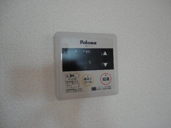 プラセール 02010号室のその他設備
