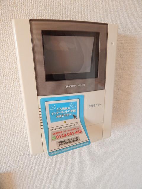 モーヴ・カミカ 02020号室のセキュリティ