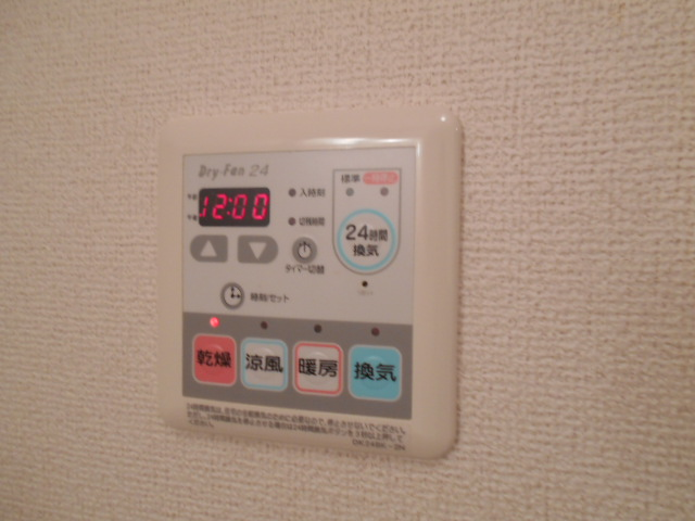 プリマヴェーラ 01030号室のその他設備
