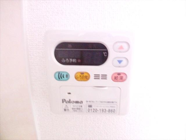 シャルマン弐番館 02010号室のその他