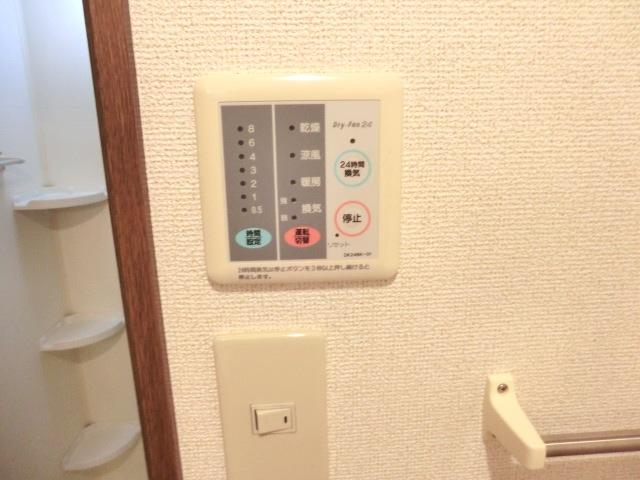 エスポワールⅡ 02010号室のその他設備