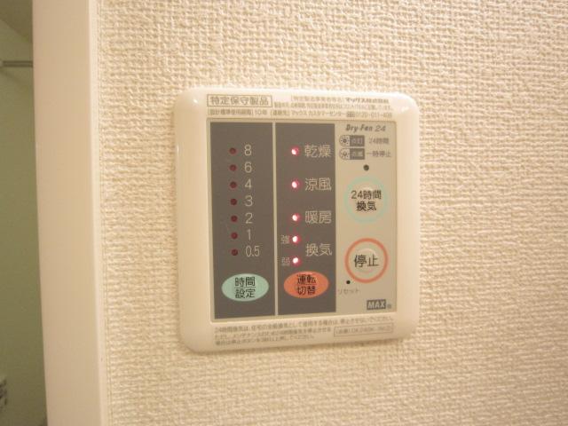 ソレイユ 01030号室のその他