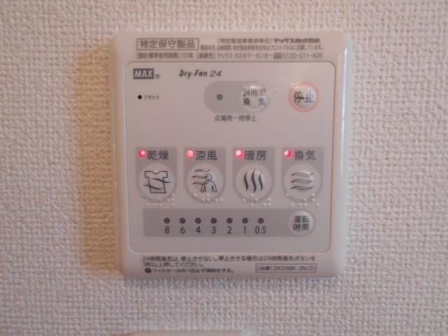 ライカム弐番館 02040号室のその他設備