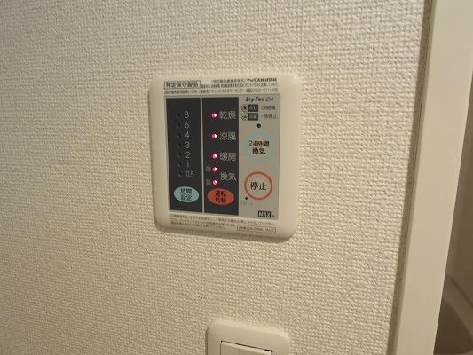 ジュネス東玉川 01010号室のその他