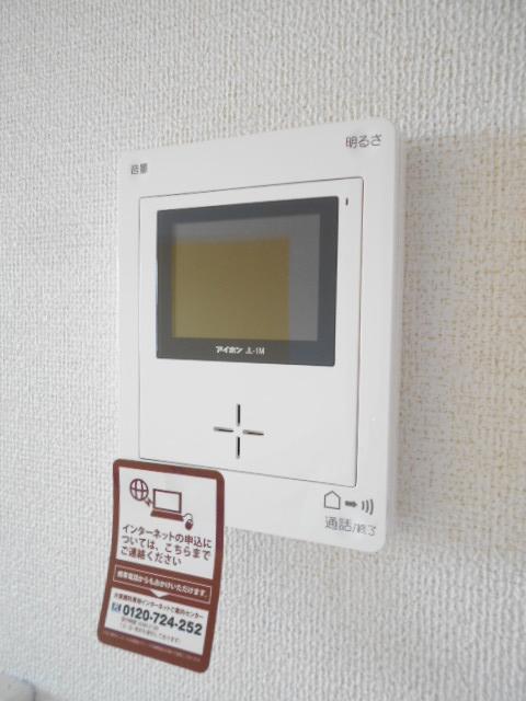 ルミナーレⅠ 02030号室のセキュリティ