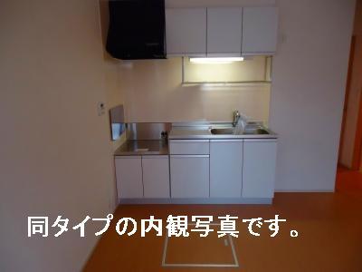 メゾン・アニメート 01010号室のキッチン