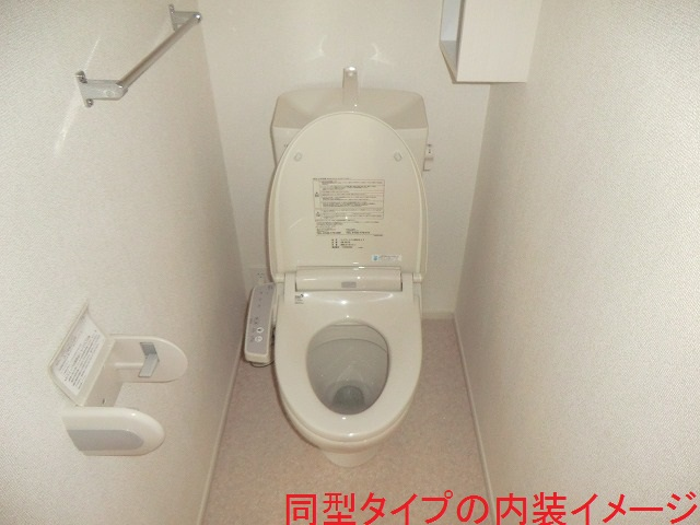 エルム 02010号室のトイレ
