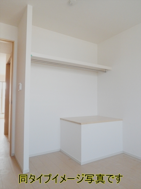 グラン・ホワイエ 02030号室の収納