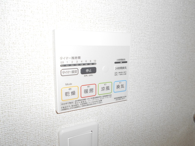 サンリットガーデン 01020号室のその他設備