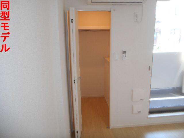 オール プロパティ 02020号室の収納