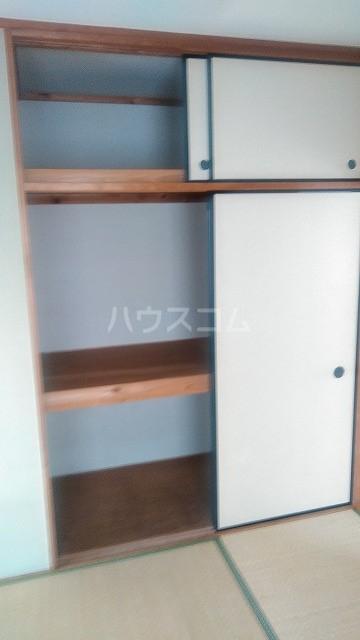 オフコーポ日暮Ⅱ 203号室の収納