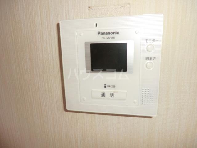 ヴァンベール中井川 301号室のセキュリティ