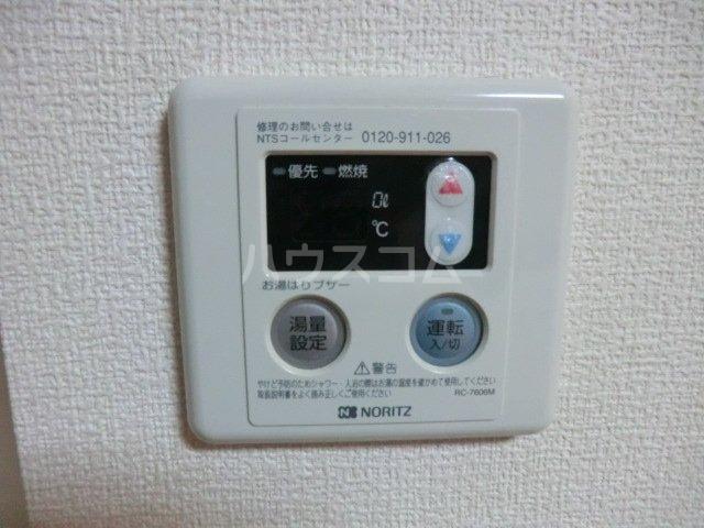 ファインハウスカミキⅠ 102号室の設備