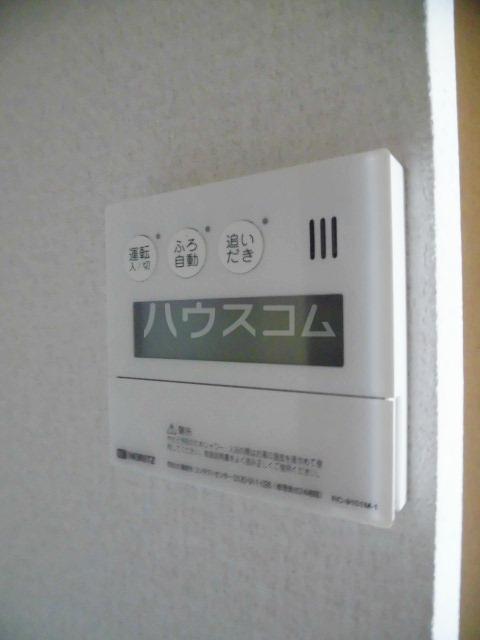 レジデンス・ツジムラⅢ 101号室の設備