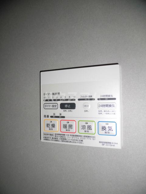 Leap 103号室の設備