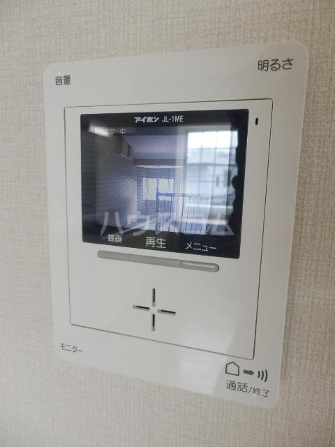 アーベント佐鳴台 201号室のセキュリティ