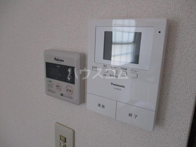 パナハイツ高山 102号室のセキュリティ